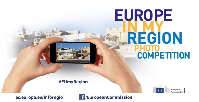 """Foto natječaj Europske komisije """"Europa u mojoj zajednici"""""""