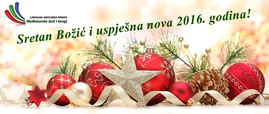 Sretan Božić i uspješna nova 2016. godina!