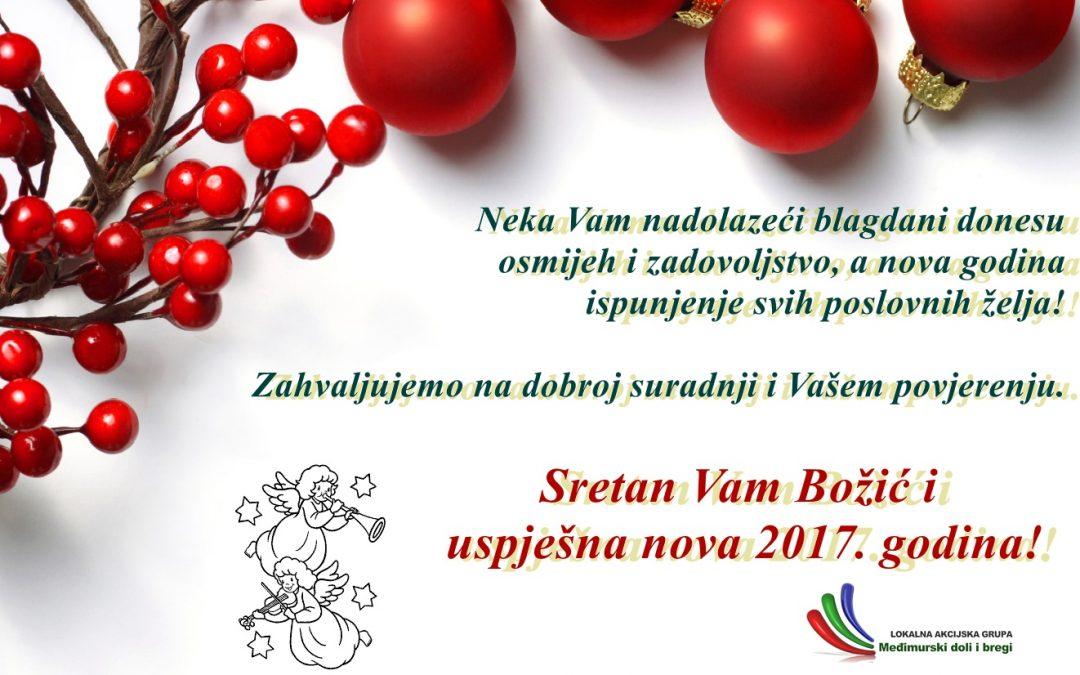 Sretan Božić i nova 2017. godina!